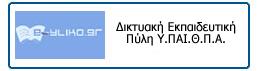 e-yliko2